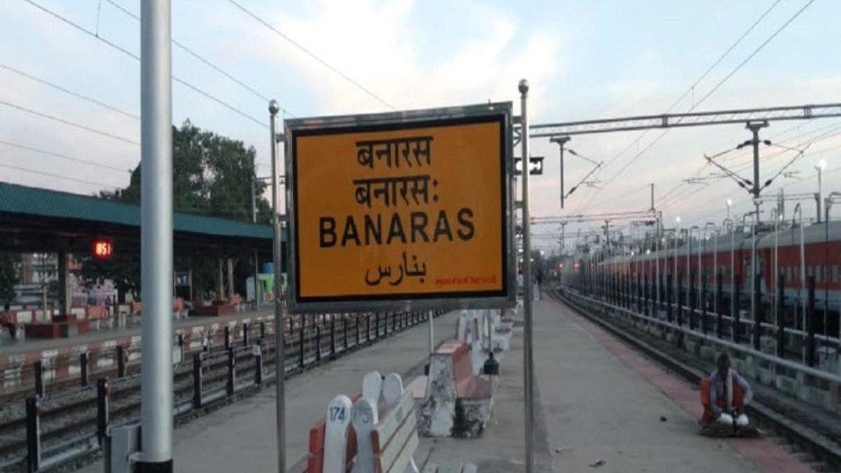 Varanasi finally gets railway station with its old name, Banaras
