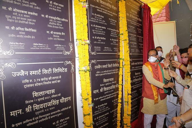 Ujjain: City to be industrial hub, 12,000 will get jobs, say chief minister Shivraj Singh Chouhan
