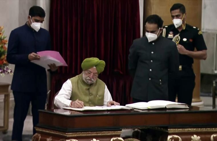 Union Cabinet expansion: 43 leaders take oath as ministers at Rashtrapati Bhavan; see pics