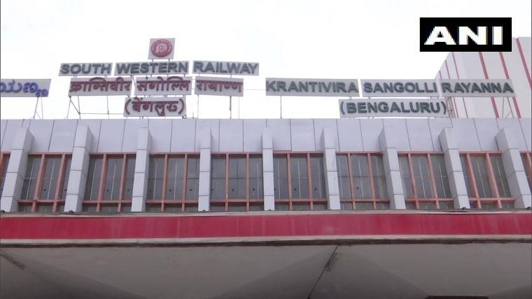 KSR Bengaluru railway station