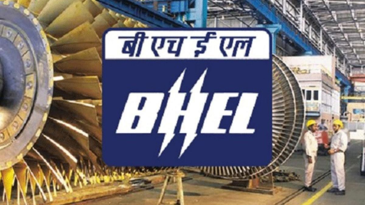 BHEL Q1 consolidated net loss narrows to Rs 448 cr