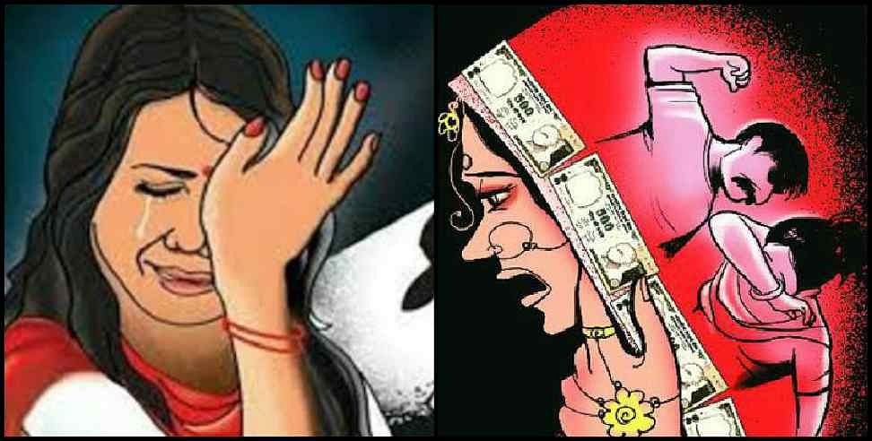 Madhya Pradesh: Woman forced to drink acid over dowry demand, hubby & in-laws booked for attempt to murder