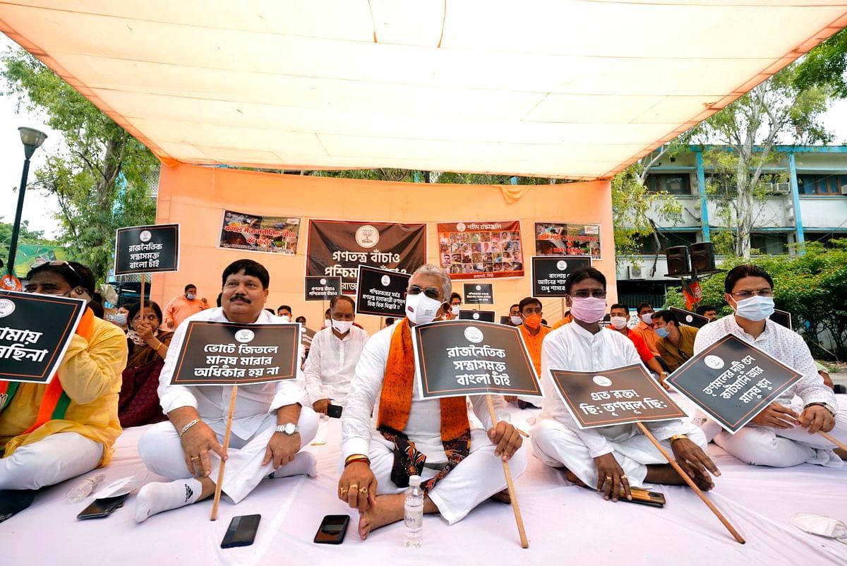 West Bengal BJP observes 'Shahid Shraddhanjali Diwas', protests against TMC at Delhi's Rajghat; see pics