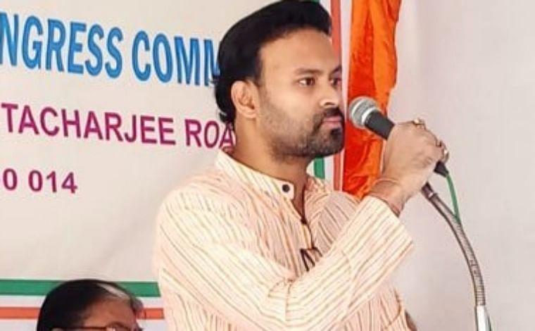 Rohan Mitra