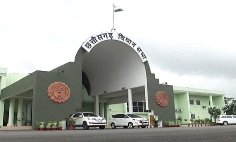 Chhattisgarh: Dissatisfied with Godhan Nyay Yojana, opposition party BJP walks out from Legislative Assembly alleging massive corruption