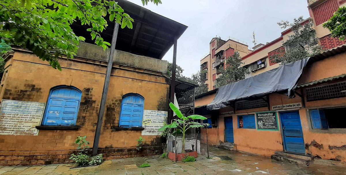 Kanya Municipal School