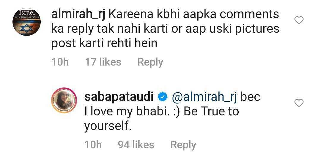 Saba Ali Khan reacts to being asked why she shares 'bhabhi' Kareena's pictures when the latter doesn't even reply