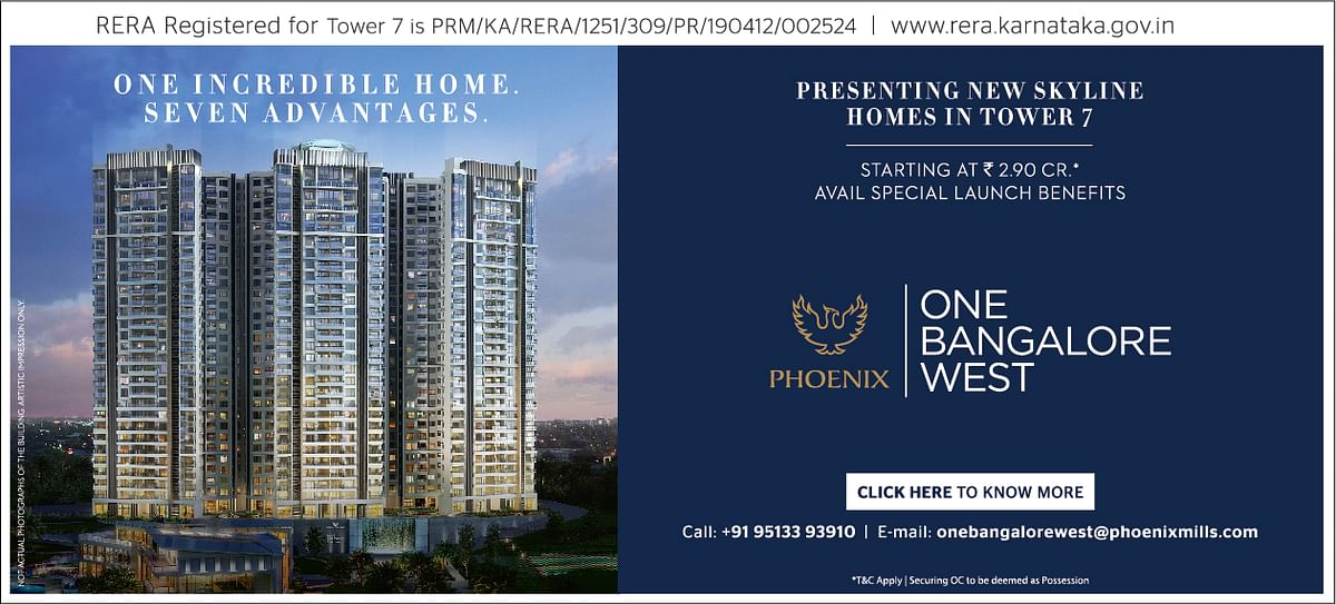 Phoenix One Bangalore West is a cluster of high-rise towers that offering best view of the city.
