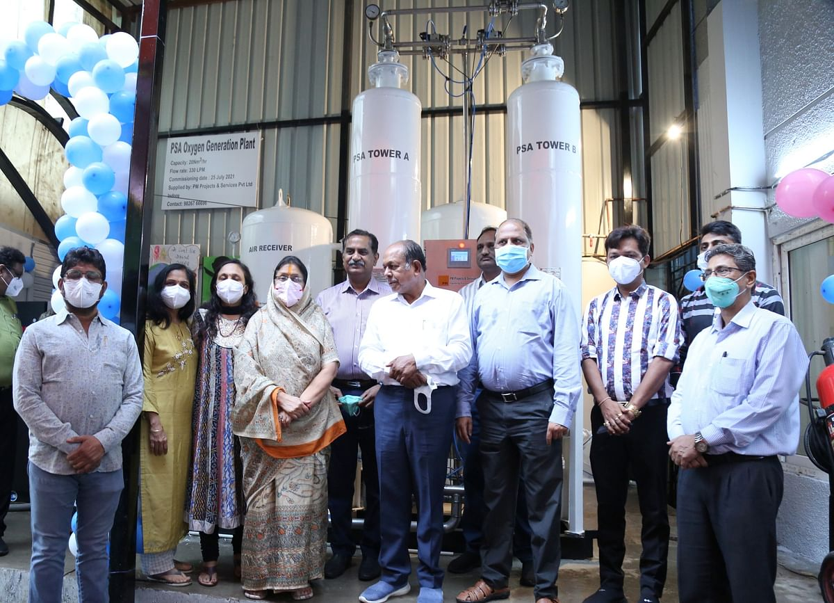 Indore: First oxygen plant in hospital in city's western area inaugurated