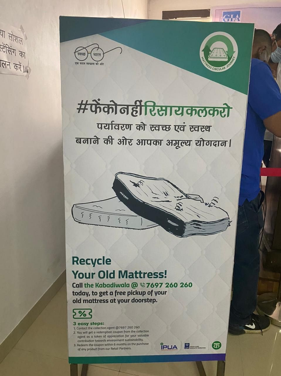 Mattresses need redemption: India's first mattress recycling campaign launched in Bhopal