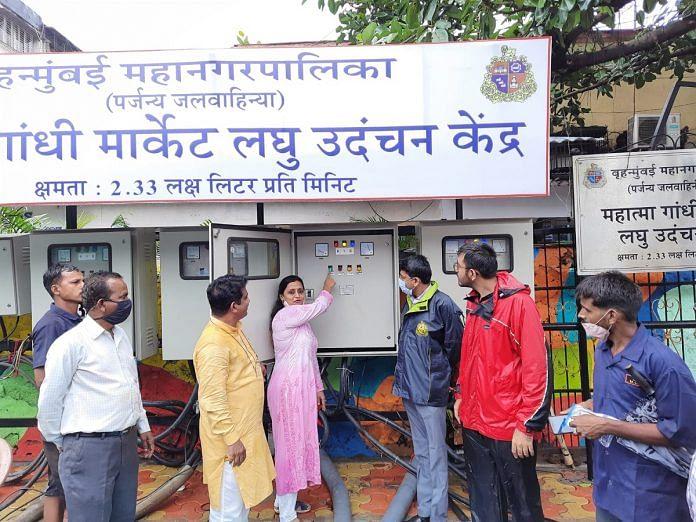 Mumbai: BMC's mini pumping station at Gandhi Market saves the day