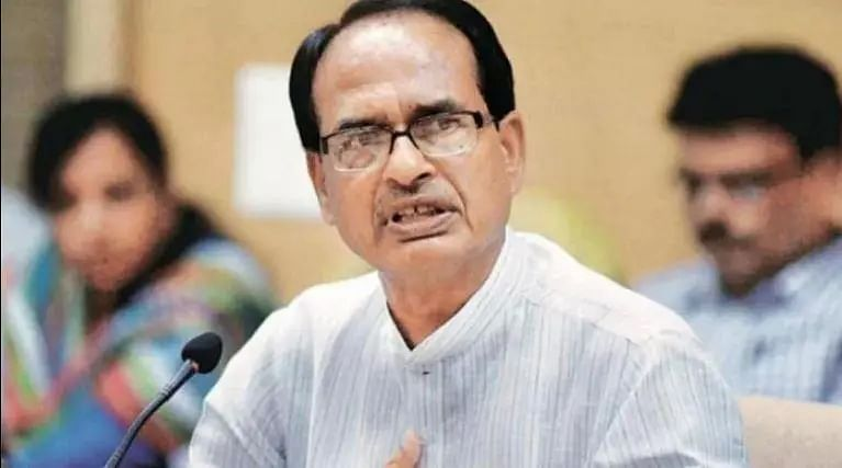 Bhopal: CM issues orders for increment in salary, no decision on arrears