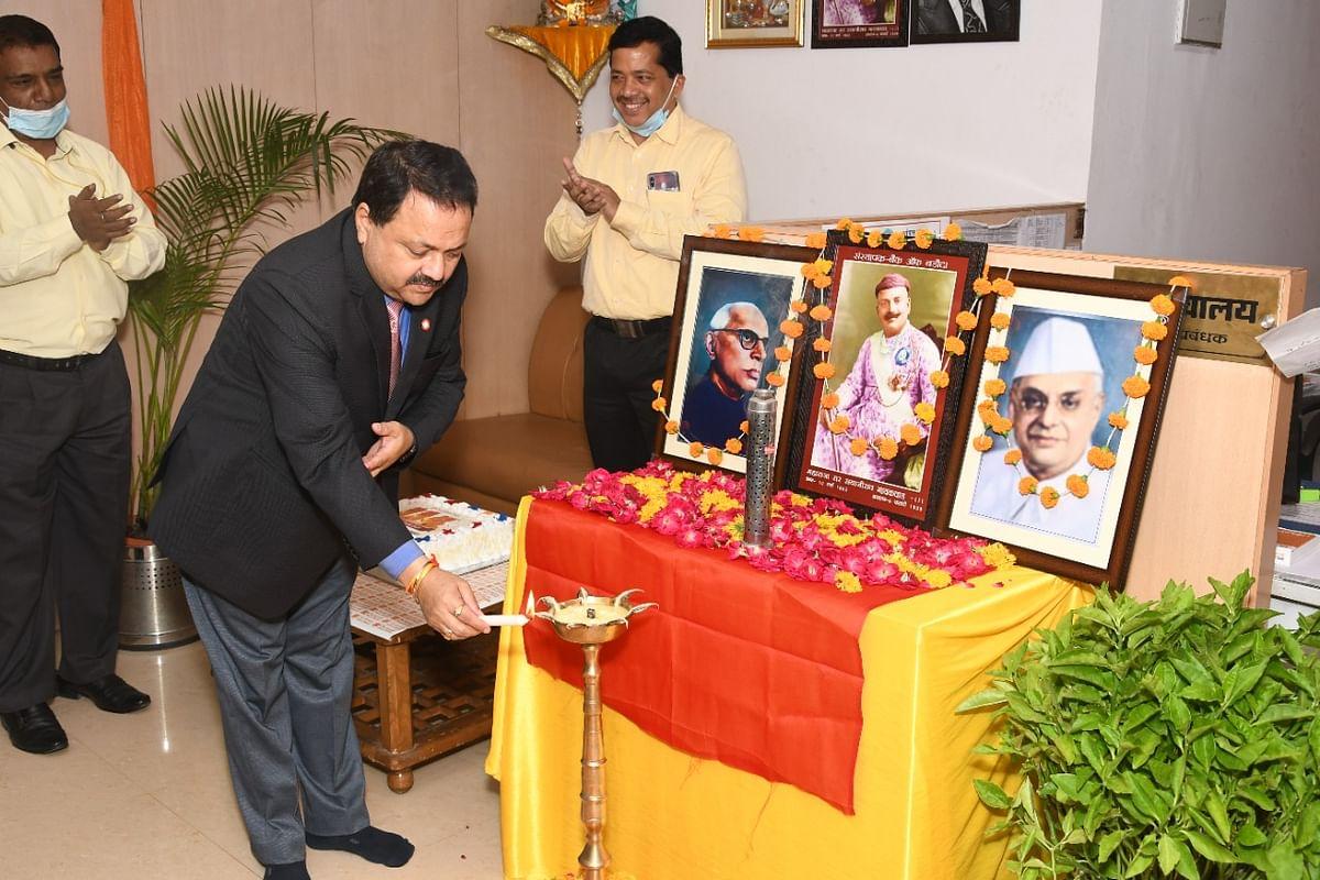 Bhopal: Bank of Baroda celebrates 114th foundation day