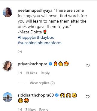 Priyanka Chopra reacts to loved-up pics of brother Siddharth and his rumoured girlfriend Neelam Upadhyaya