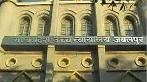 MP High Court, Jabalpur
