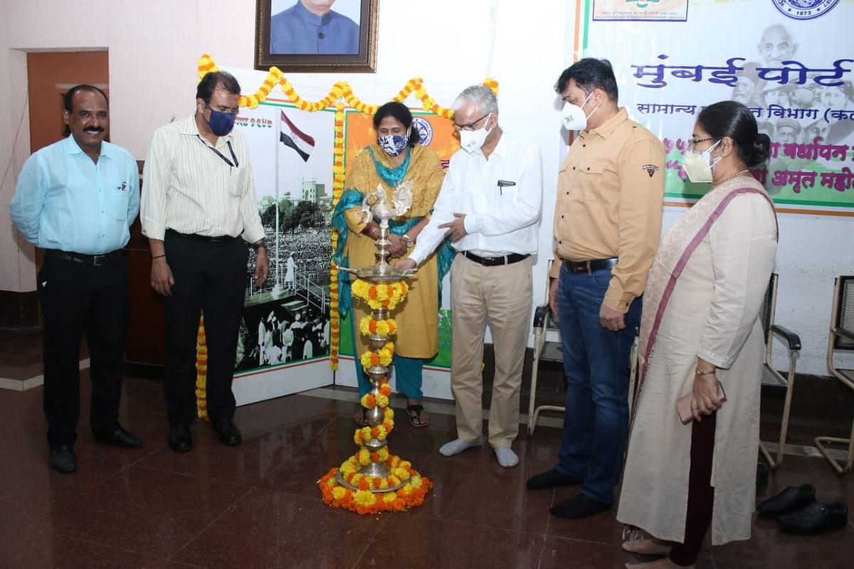 Mumbai Port Trust launches slew of events to celebrate 'Azadi ka Amrut Mahotsav'