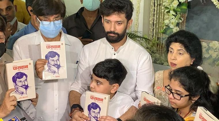 'I'm lion's son, will never be scared': Chirag Paswan breaks down on father Ram Vilas Paswan's birth anniversary