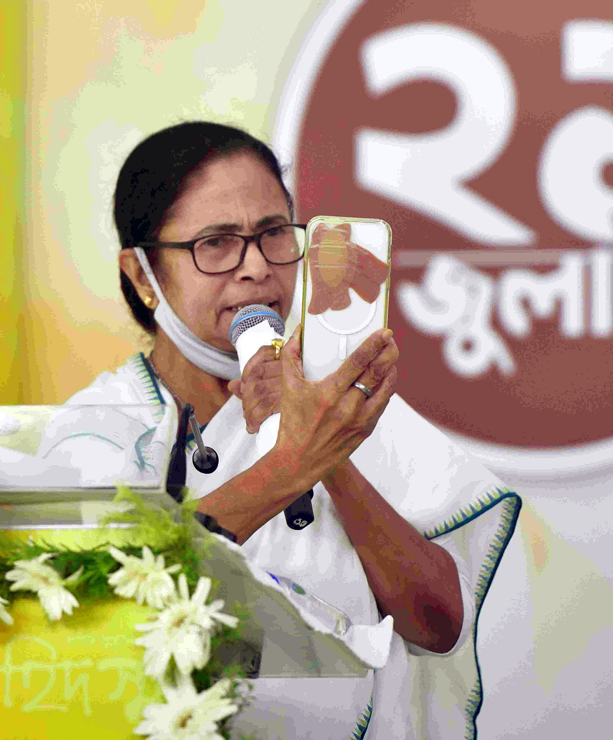 Mamata Banerjee calls for opposition unity to defeat BJP; Cong, NCP, RJD, DMK leaders attend TMC' Martyrs' Day event in Delhi