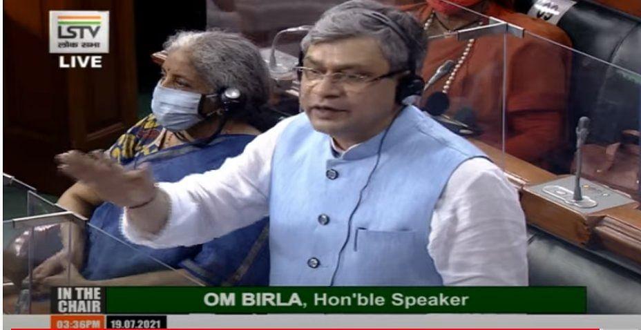 'No substance behind this sensationalism': IT Minister Ashwini Vaishnaw on Pegasus project report