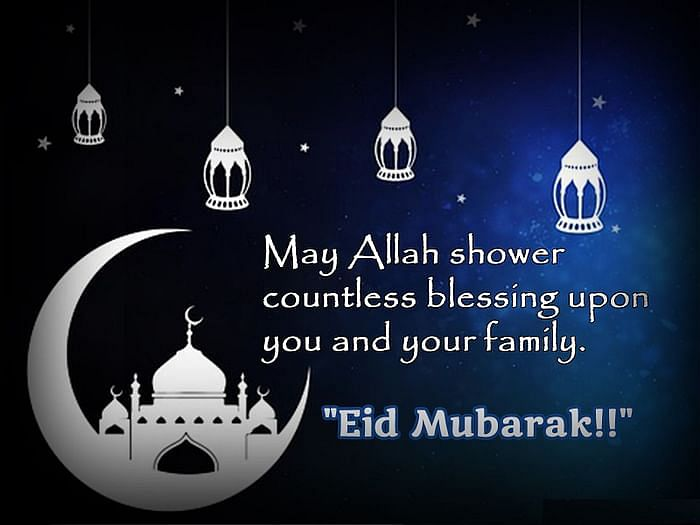 Eid al-Adha 2021: Wishes, Greetings, Images to share on WhatsApp, Facebook and Instagram with friends and family