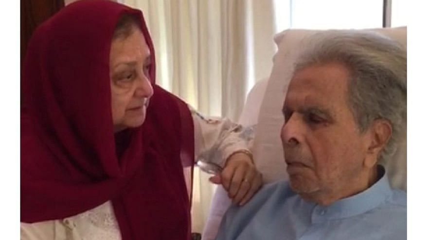 Dilip Kumar health update: Actor still in hospital, wife Saira Banu requests fans to pray for him