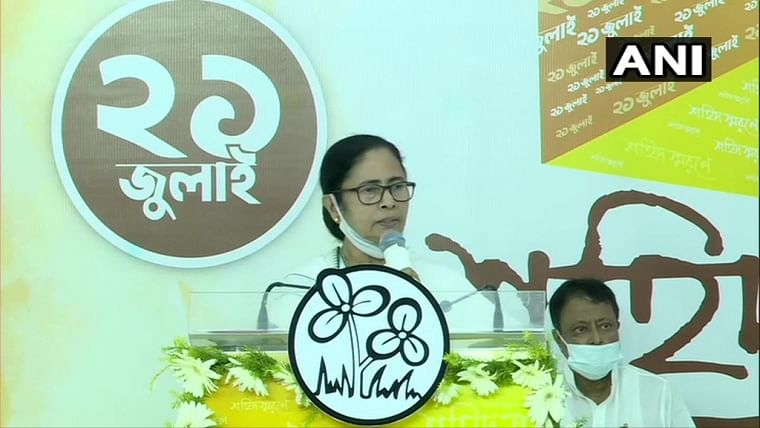 'Centre should be plastered otherwise country will be destroyed': Mamata Banerjee hits out over Pegasus row
