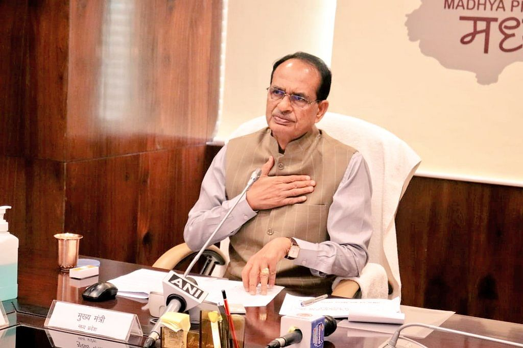 Bhopal: We are not just heart of India but people with heart, says chief minister Shivraj Singh Chouhan