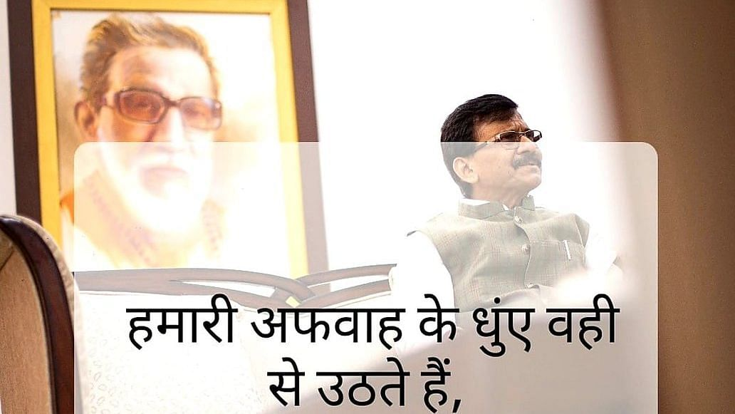 'Humari Afvah Ke Dhuven..': Sanjay Raut's poetic tweet against backdrop of uncertainty over fate of MVA govt in Maharashtra