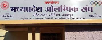 Bhopal: Dismiss newly elected MP Olympic body, demands former Olympian