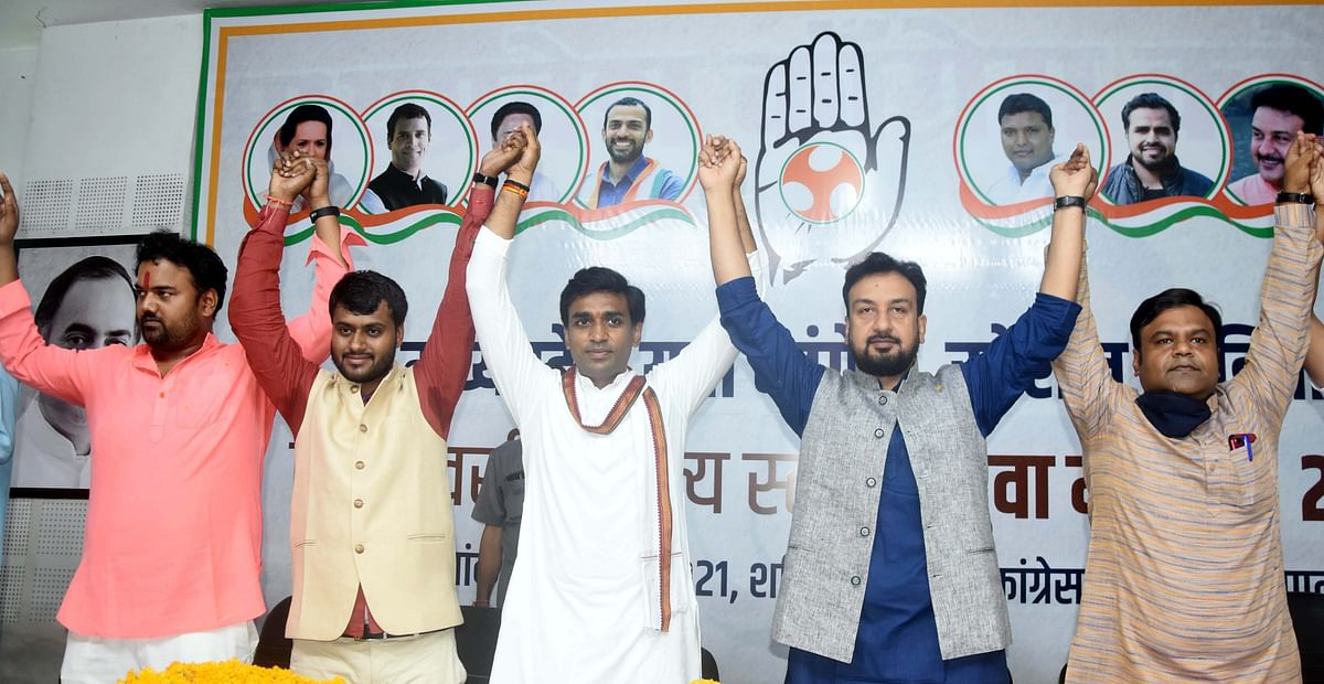 Bhopal: New IYC members trained to oppose 'BJP's propaganda'
