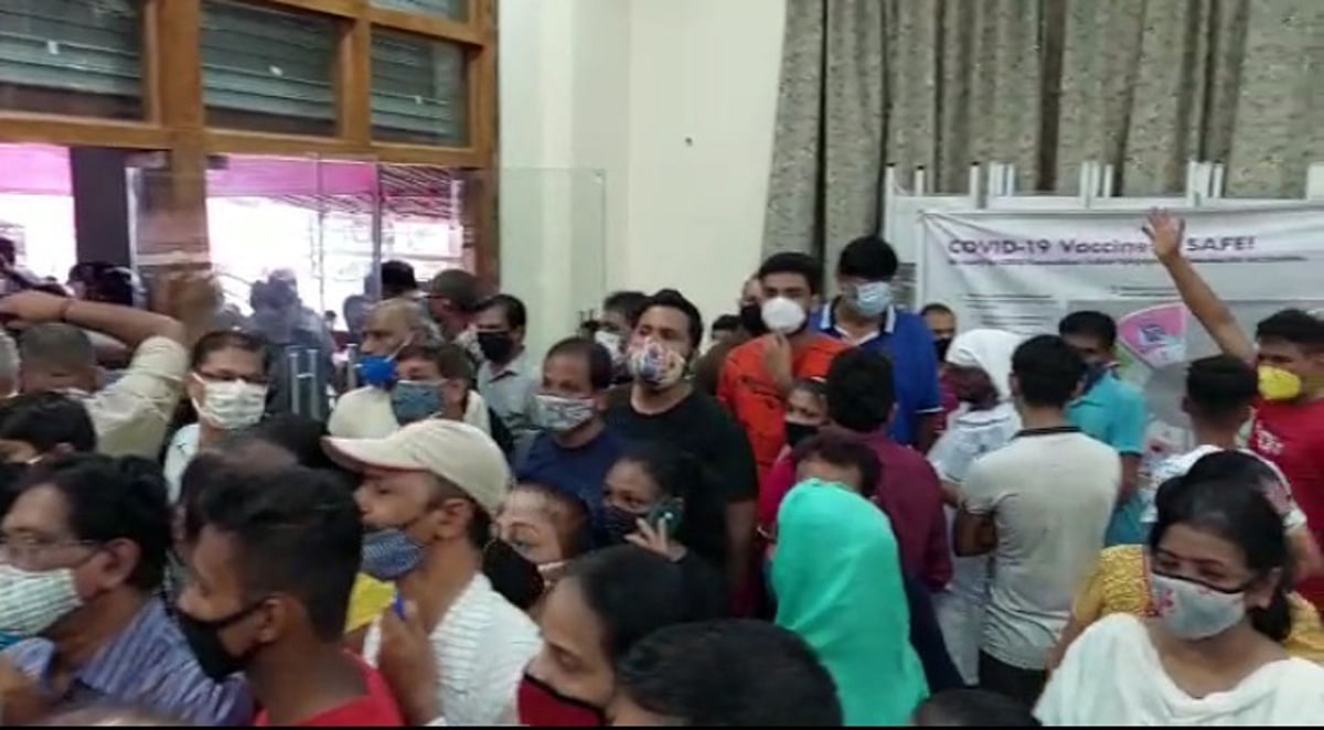 Vaccination centres