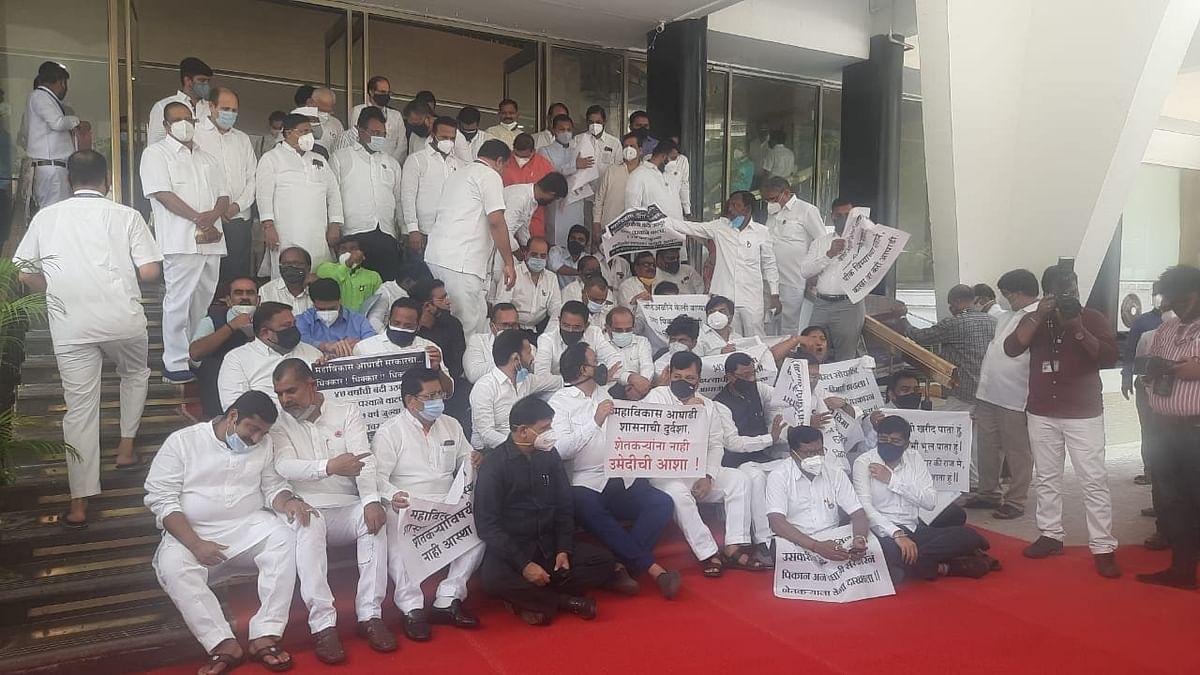 Photos: BJP legislators protest outside Maharashtra Legislative Assembly against OBC reservation, farmers' issues