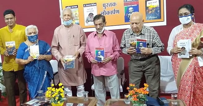 Indore: Airport director Aryama Sanyal's book 'Jugalbandi' unveiled