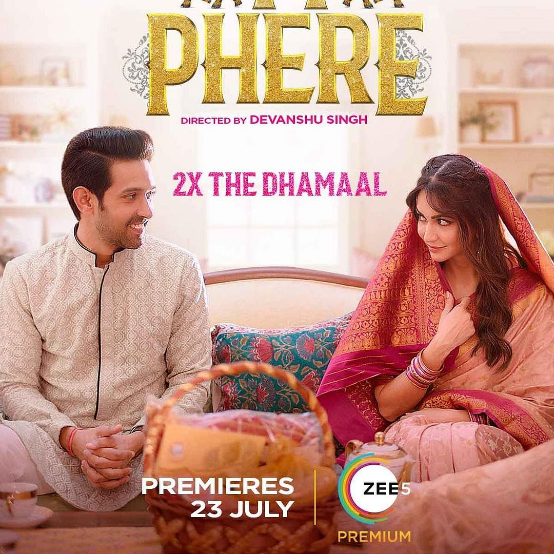 Vikrant Massey, Kriti Kharbanda starrer '14 Phere' to release on July 23