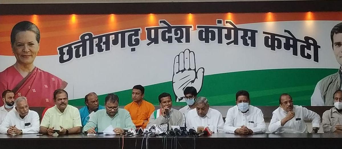 Pegasus row: CM Bhupesh Baghel demands probe, claims Israeli officers visited Chhattisgarh