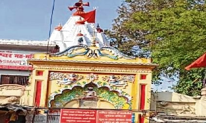 2 Lucknow temples get threat letters