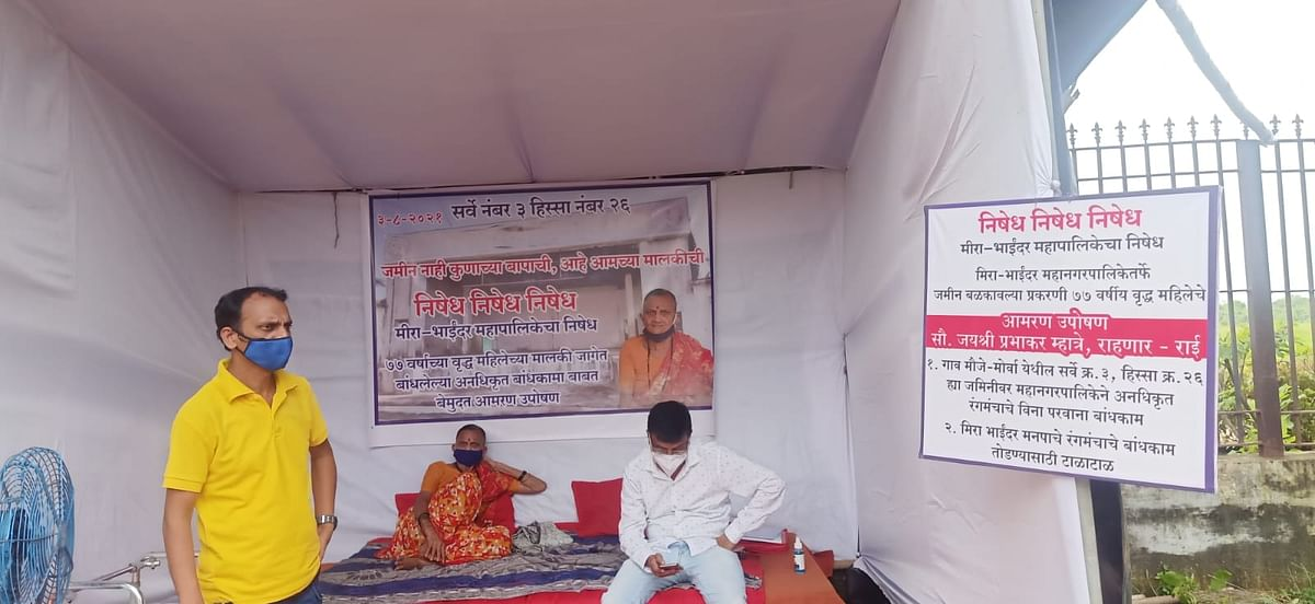 Mira Bhayander: Elderly woman sits on hunger strike against MBMC apathy