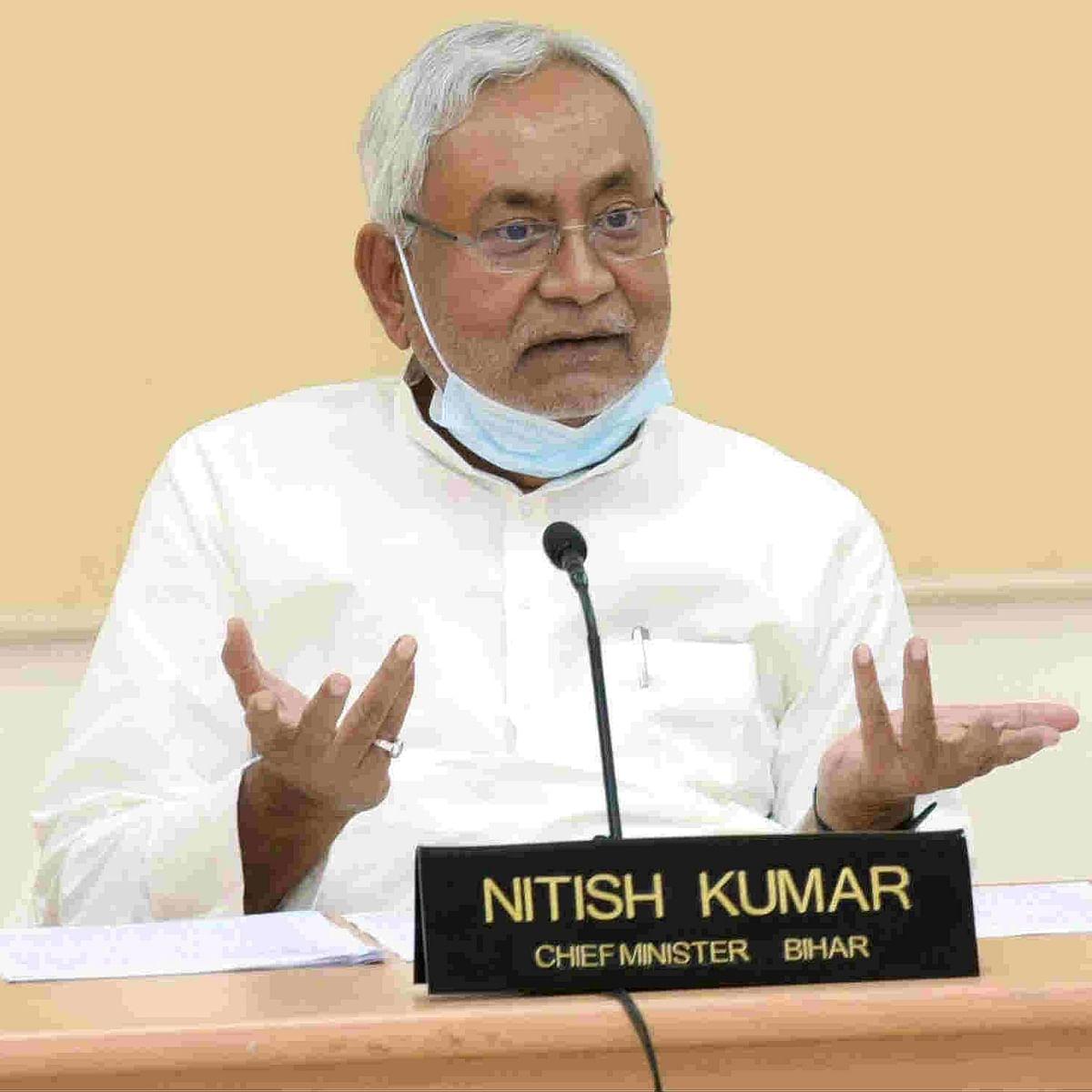 Bihar: CM Nitish Kumar demands investigation into Pegasus snooping case
