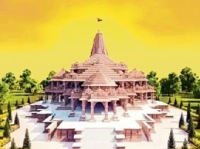 Ayodhya Ram Temple opening by December 2023