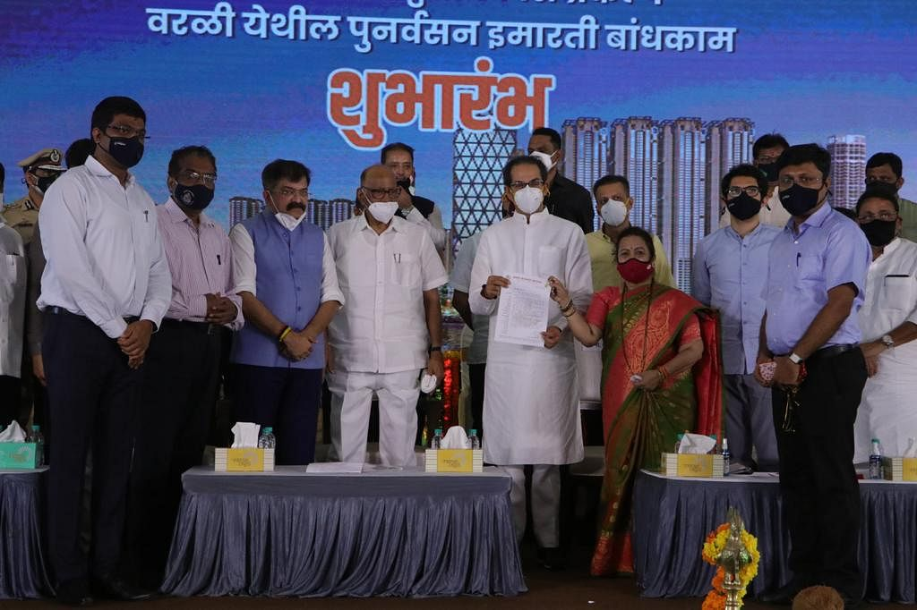 Mumbai: CM and Pawar lay foundation stone for redevelopment of BDD  Chawls - Watch video
