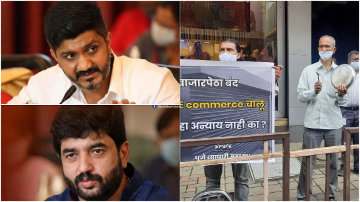 No 'unlock' for Pune: Mayor Murlidhar Mohol backs protesting traders as MLA Siddharth Shirole dubs govt decision a 'sinister political vendetta'