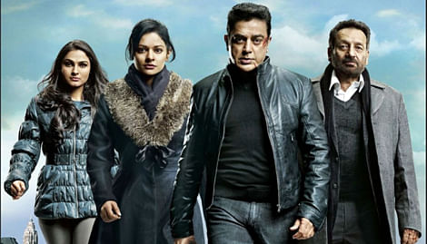 Kamal Haasan's Rs 95crore film
