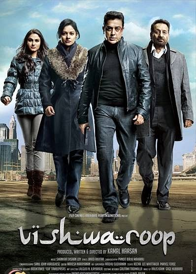 Vishwaroopam to be released in TN on February 7