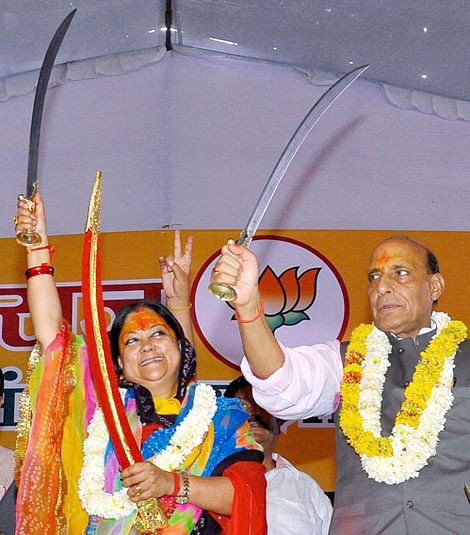 Rajasthan BJP chief and former CM Vasundhara Raje Scindia with the party's national president Rajnath Singh during the launch at Charbhuja.