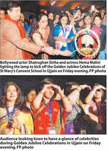 Hema- Shatrughan cynosure of all eyes at St Mary's Convent alumni meet