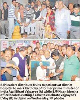BJP celebrates Atal's b'day by distributing fruits to patients