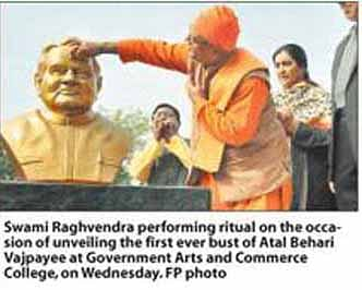 Vajpayee's bust unveiled