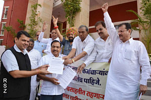 Legislators from Mumbai during a protest at Vidhan Bhavan in Nagpur.