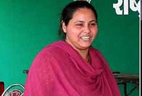 Ticket for Lalu's daughter Misa Bharti