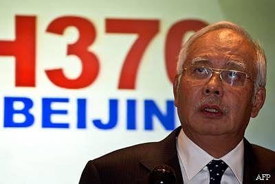 Malaysia Airlines plane lost, no survivors: Malaysian PM